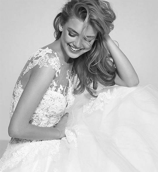 Boutique de robe de mariées à Nantes